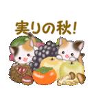 三毛猫ツインズ 秋の毎日(個別スタンプ:20)