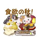 三毛猫ツインズ 秋の毎日(個別スタンプ:21)