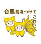 三毛猫ツインズ 秋の毎日(個別スタンプ:23)