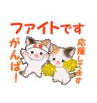 三毛猫ツインズ 秋の毎日(個別スタンプ:31)