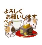 三毛猫ツインズ 秋の毎日(個別スタンプ:34)