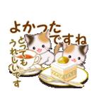 三毛猫ツインズ 秋の毎日(個別スタンプ:35)