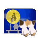 三毛猫ツインズ 秋の毎日(個別スタンプ:37)