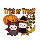 三毛猫ツインズ 秋の毎日(個別スタンプ:38)