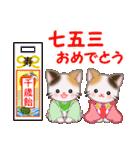 三毛猫ツインズ 秋の毎日(個別スタンプ:40)