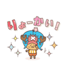【ONE PIECE】with まるいやつら。(個別スタンプ:1)