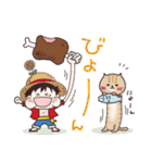 【ONE PIECE】with まるいやつら。(個別スタンプ:34)