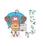 【ONE PIECE】with まるいやつら。(個別スタンプ:36)