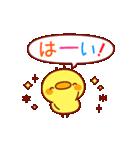 動く!メッセージひよこちゃん(個別スタンプ:05)
