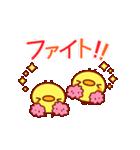 動く!メッセージひよこちゃん(個別スタンプ:09)