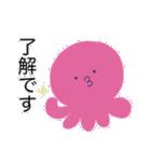 能天気なタコ with イカ(個別スタンプ:1)