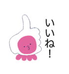 能天気なタコ with イカ(個別スタンプ:2)