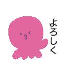 能天気なタコ with イカ(個別スタンプ:3)