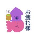 能天気なタコ with イカ(個別スタンプ:4)