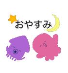 能天気なタコ with イカ(個別スタンプ:5)