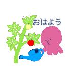 能天気なタコ with イカ(個別スタンプ:6)