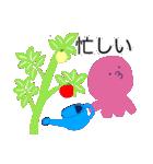能天気なタコ with イカ(個別スタンプ:7)
