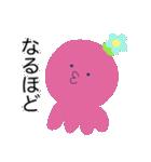 能天気なタコ with イカ(個別スタンプ:8)