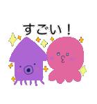 能天気なタコ with イカ(個別スタンプ:10)