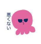 能天気なタコ with イカ(個別スタンプ:11)