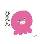 能天気なタコ with イカ(個別スタンプ:13)