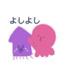 能天気なタコ with イカ(個別スタンプ:14)
