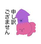 能天気なタコ with イカ(個別スタンプ:15)