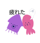 能天気なタコ with イカ(個別スタンプ:16)