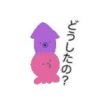 能天気なタコ with イカ(個別スタンプ:17)