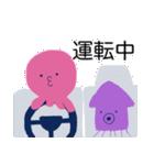 能天気なタコ with イカ(個別スタンプ:21)