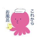 能天気なタコ with イカ(個別スタンプ:22)