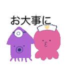 能天気なタコ with イカ(個別スタンプ:23)