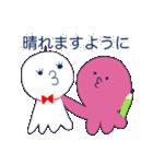 能天気なタコ with イカ(個別スタンプ:25)