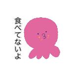 能天気なタコ with イカ(個別スタンプ:29)