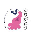 能天気なタコ with イカ(個別スタンプ:32)