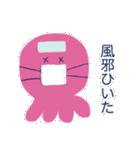 能天気なタコ with イカ(個別スタンプ:34)