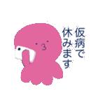 能天気なタコ with イカ(個別スタンプ:36)