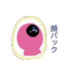 能天気なタコ with イカ(個別スタンプ:39)