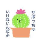 能天気なタコ with イカ(個別スタンプ:40)