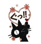 黒ねこのBIGなお便り-2(個別スタンプ:4)