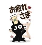 黒ねこのBIGなお便り-2(個別スタンプ:9)