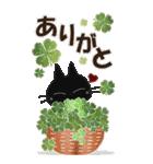 黒ねこのBIGなお便り-2(個別スタンプ:17)
