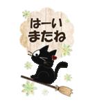 黒ねこのBIGなお便り-2(個別スタンプ:34)