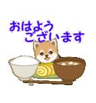 よちよち豆柴 おいしい毎日(個別スタンプ:1)