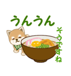 よちよち豆柴 おいしい毎日(個別スタンプ:11)