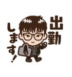 金曜ドラマ「MIU404」 第2弾(個別スタンプ:1)
