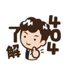 金曜ドラマ「MIU404」 第2弾(個別スタンプ:2)
