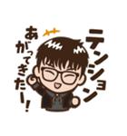 金曜ドラマ「MIU404」 第2弾(個別スタンプ:3)