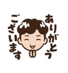 金曜ドラマ「MIU404」 第2弾(個別スタンプ:4)