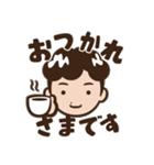 金曜ドラマ「MIU404」 第2弾(個別スタンプ:7)